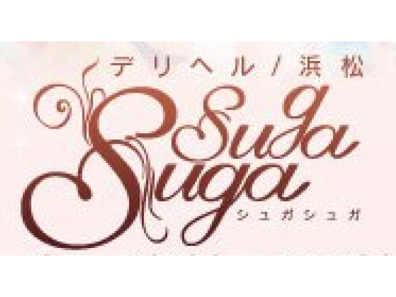 浜松中区Suga Sugaの求人情報