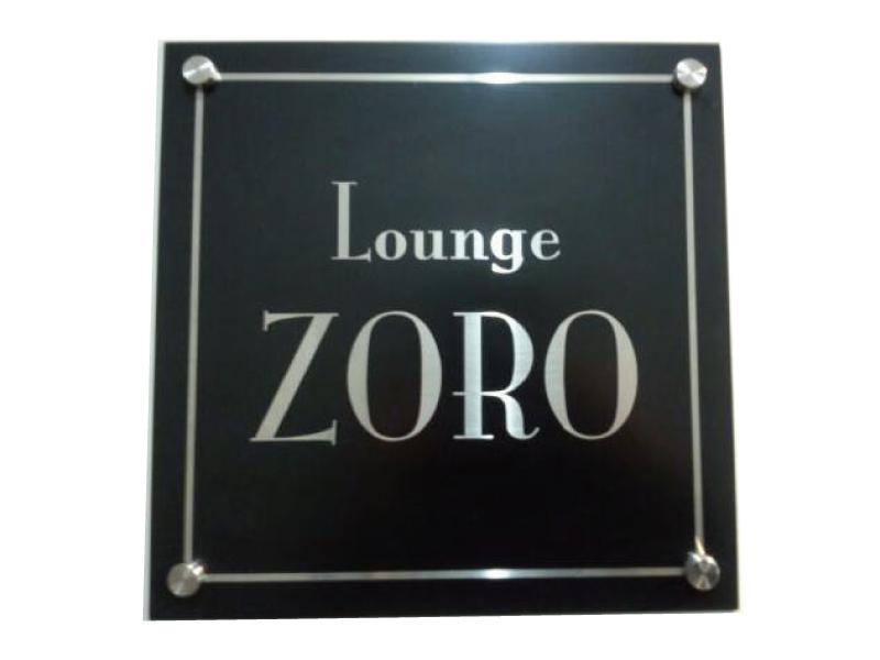 浜松市街中Lounge ZOROのホームページ