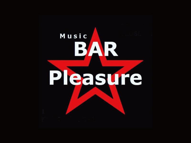 浜松市街中Pleasure(プレジャー)のホームページ