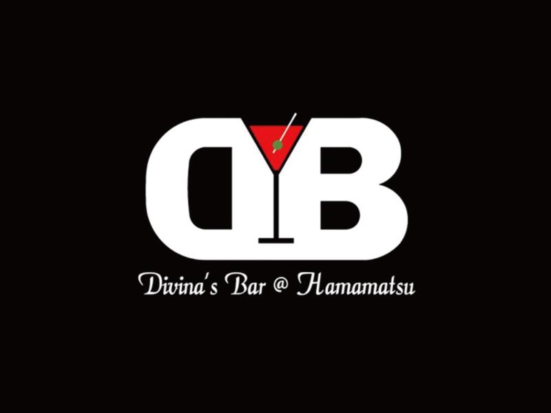 浜松市街中Divinas Bar(ディビーナスバー)のホームページ