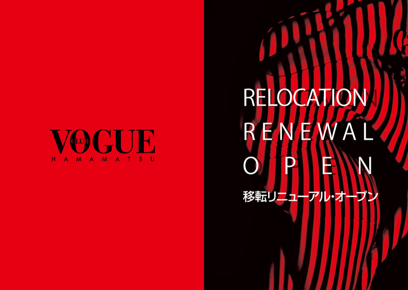 CLUB VOGUE(ヴォーグ)・Rikaのページ