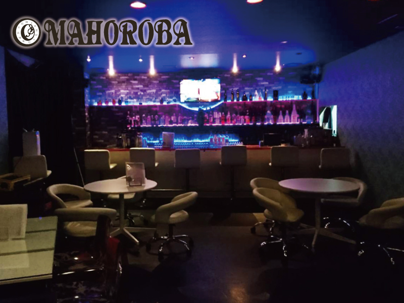 浜松市西MAHOROBA(マホロバ)のホームページ