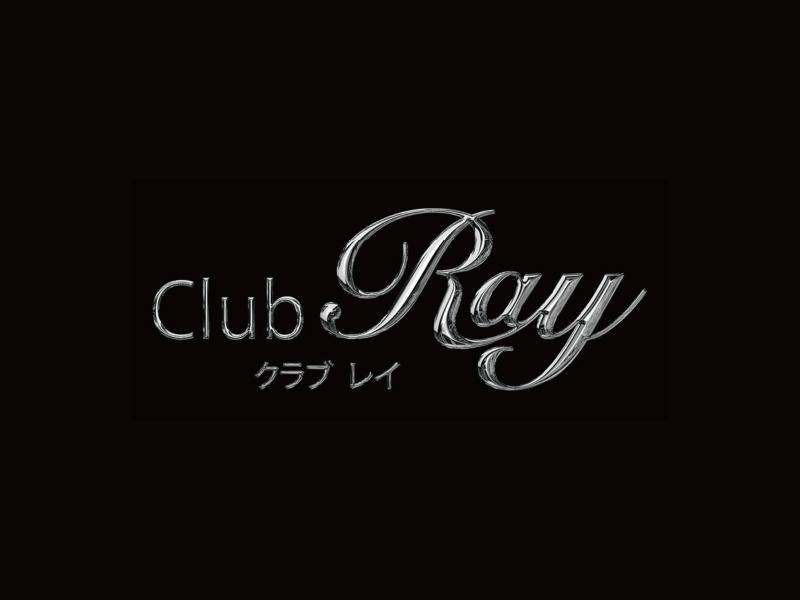 掛川市  その他Club Rayのホームページ