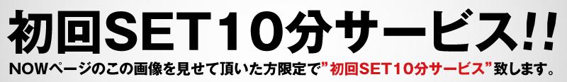 now_01