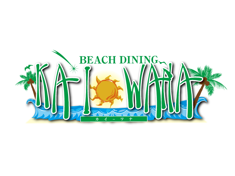 浜松市街中BEACH DINING KA'I-WANA(カイワナ)のホームページ