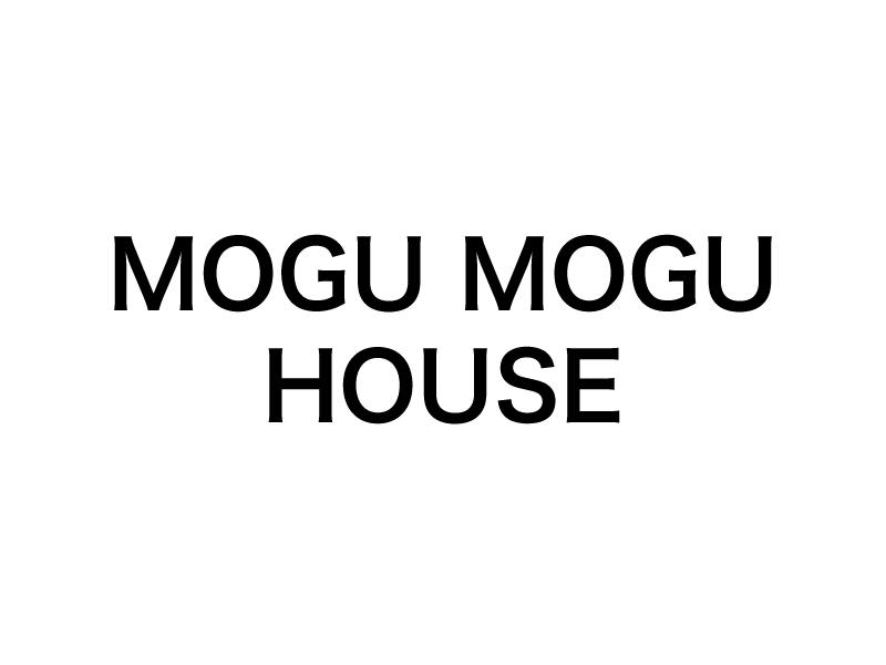 浜松市街中MOGU MOGU HOUSE(もぐもぐはうす)のホームページ