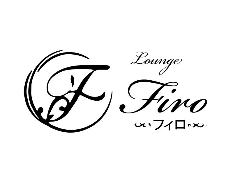 浜松市街中Lounge Firo(フィロ)のホームページ