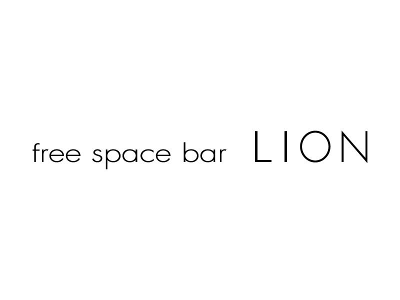 磐田市free space bar LION(ライオン)のホームページ