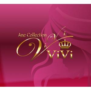 Ane Collection Vivi(ヴィヴィ)・じゅん