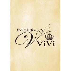 Ane Collection Vivi(ヴィヴィ)・つばさ