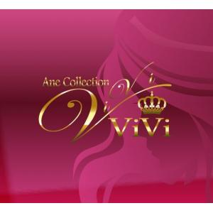 Ane Collection Vivi(ヴィヴィ)・みな