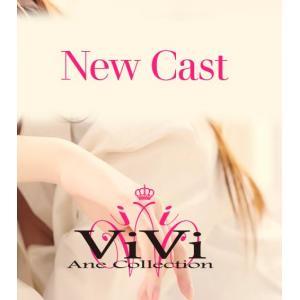 Ane Collection Vivi(ヴィヴィ)・やすこ