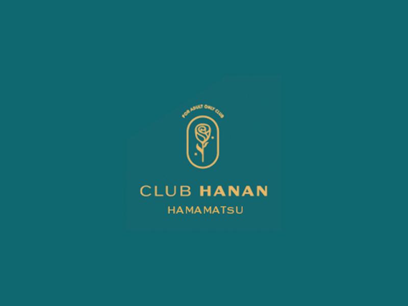CLUB HANAN HAMAMATSU(クラブ ハナン ハママツ)・琴音 みきのページ