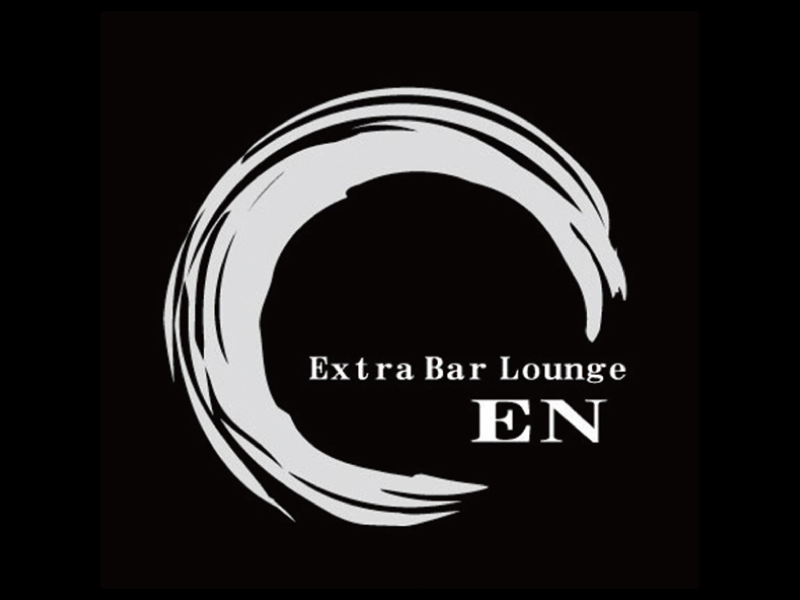 浜松市北・浜北Extra Bar Lounge ENの求人情報