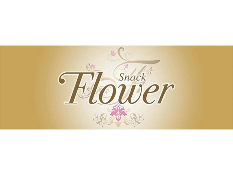 Flower(フラワー)・シオリママのページ