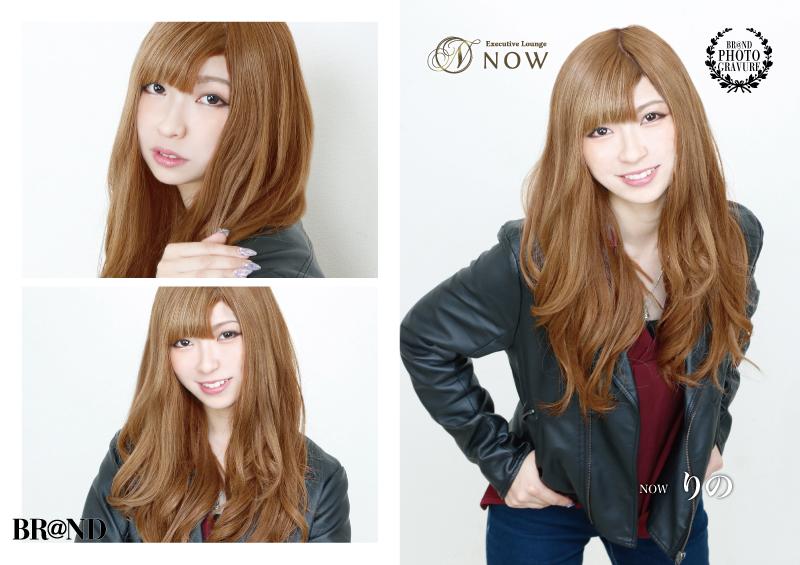 NOW(ナウ)・Rino