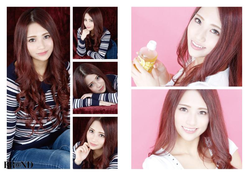 NOW(ナウ)・Yuuna