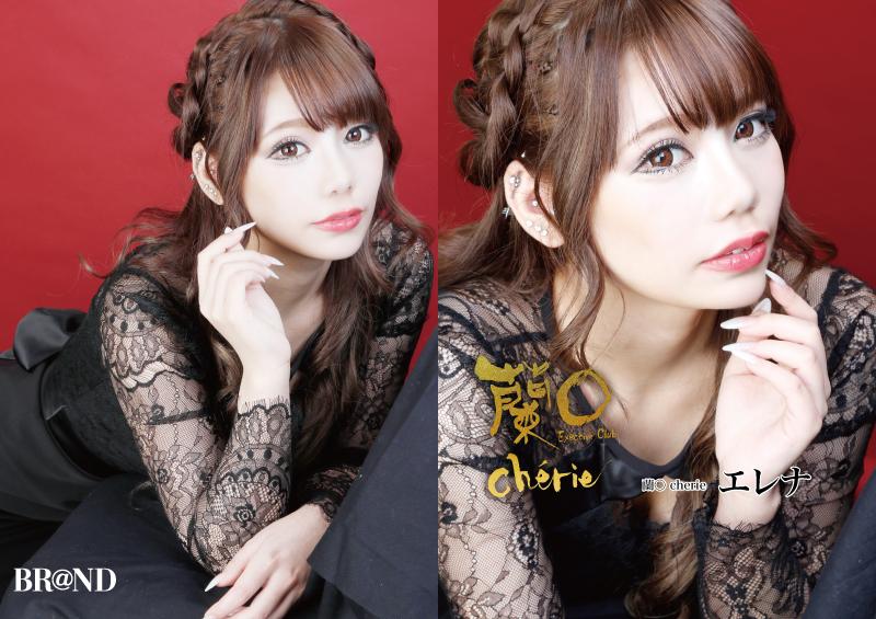 蘭○ cherie店(らんまる シェリー)・Erena