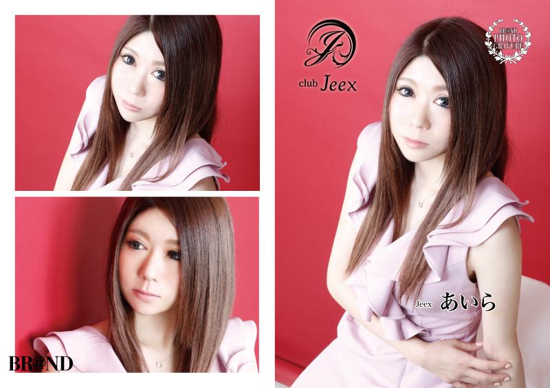 Jeex(ジェークス)・Aira