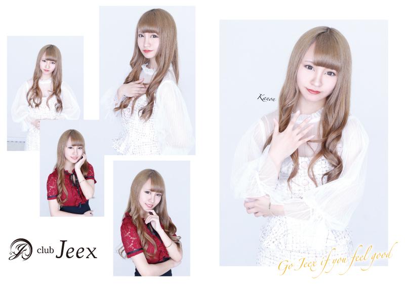Jeex(ジェークス)・Kanon