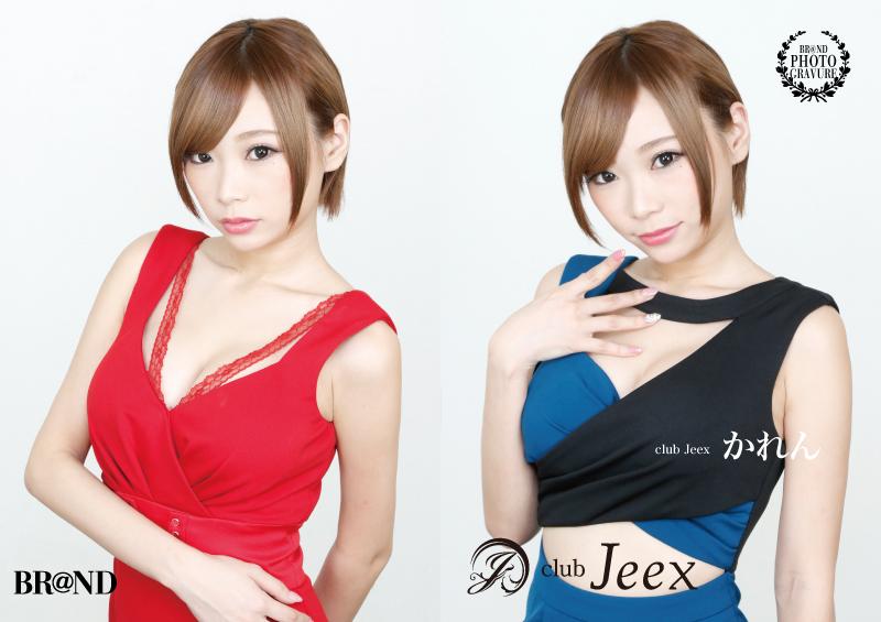 Jeex(ジェークス)・Karen