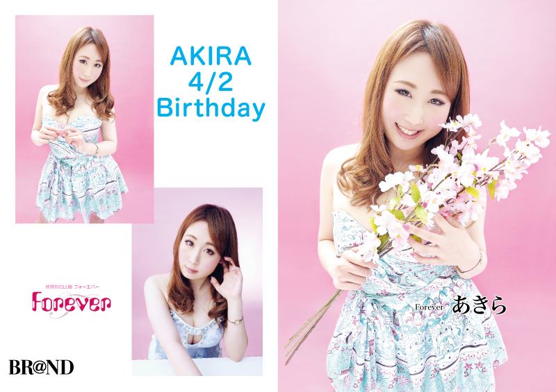Forever・Akira