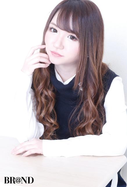 NOW(ナウ)・Arika 8枚目